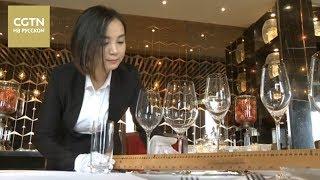 Европейская школа в провинции Сычуань готовит новое поколение дворецких в Китае [Age 0+]