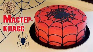 как сделать торт спайдермен