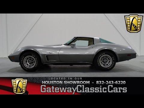 1978 Chevrolet Corvette Houston Tx