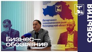 Совещание в рамках выполнения распоряжения правительства РФ