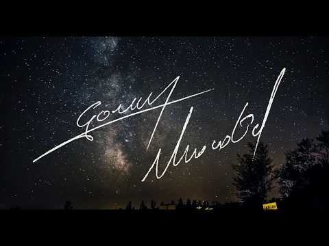 Milky way time lapse Canon 700D /Canon Rebel T5i / Canon Kiss X7i 4k