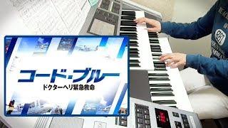 サブチャンネル(aki☆Music Note)でコードブル―主題歌「HANABI / Mr.Chil...