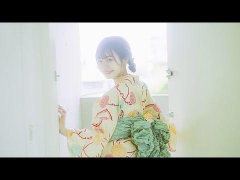 アイビーカラー【夏空】Music Video