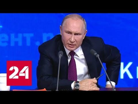 Путин про рэп:
