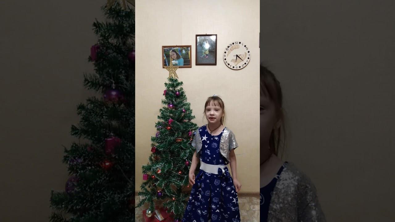 Новогоднее поздравление елизавета