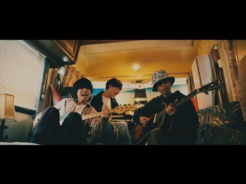 Re:name 「Swingboat」 Music Video
