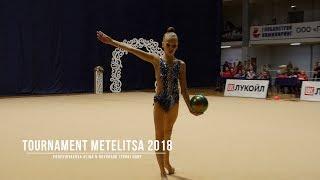 Просвирякова Алина Н.Новгород (2004) Мяч Rhythmic Gymnastics Tournament Metelitsa 2018