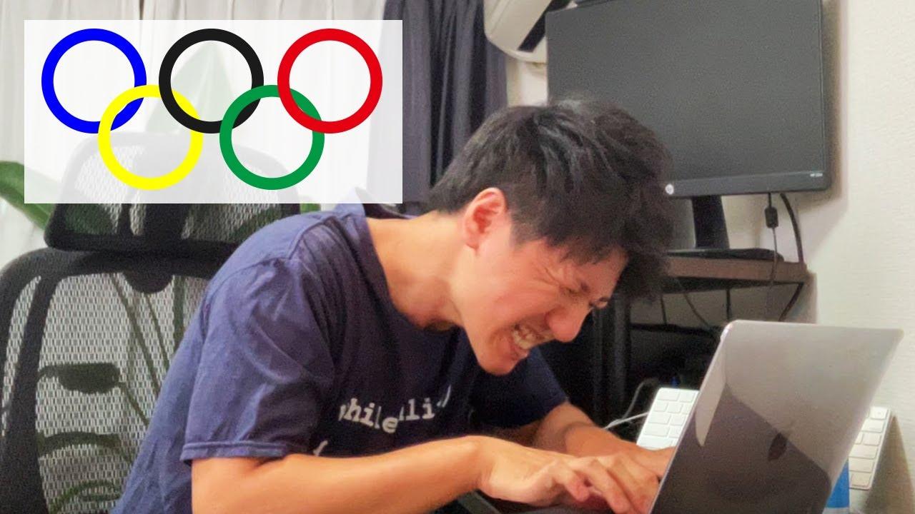 もしもプログラミングがオリンピック種目だったら…