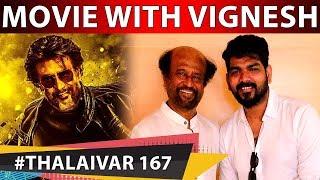 Breaking : Rajinikanth Next Film With Vignesh ShivN | Thalaivar 168