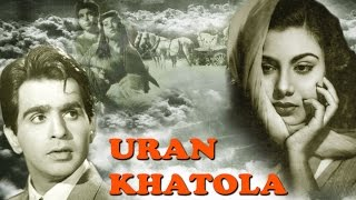 Uran Khatola | Full  Superhit Movie | Classical Hit | Dilip Kumar | Nimmi