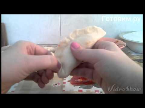 как защипывать пирожки