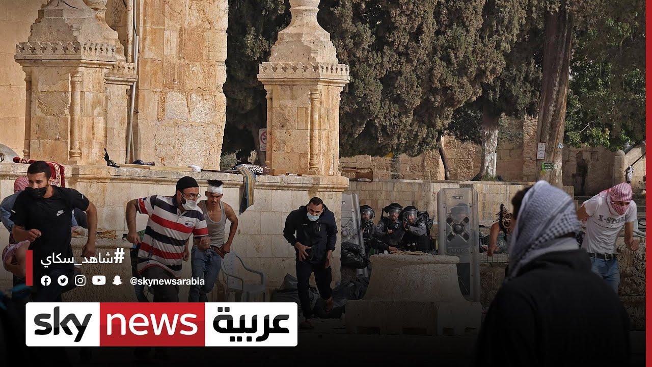 فلسطين وإسرائيل: عشرات الجرحى إثر تجدد المواجهات في ساحات المسجد الأقصى  - 23:58-2021 / 5 / 10