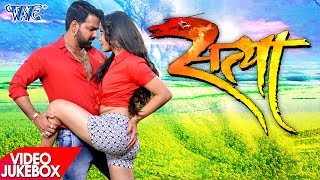 SATYA - All Songs - Superhit Film - Pawan Singh - Video Jukebox