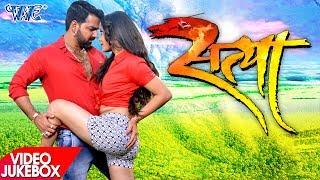 satya-all-songs-superhit-film-pawan-singh---jukebox