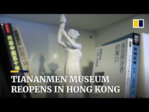 museum-remembering-tiananmen-square-crackdown-reopens-in-hong-kong