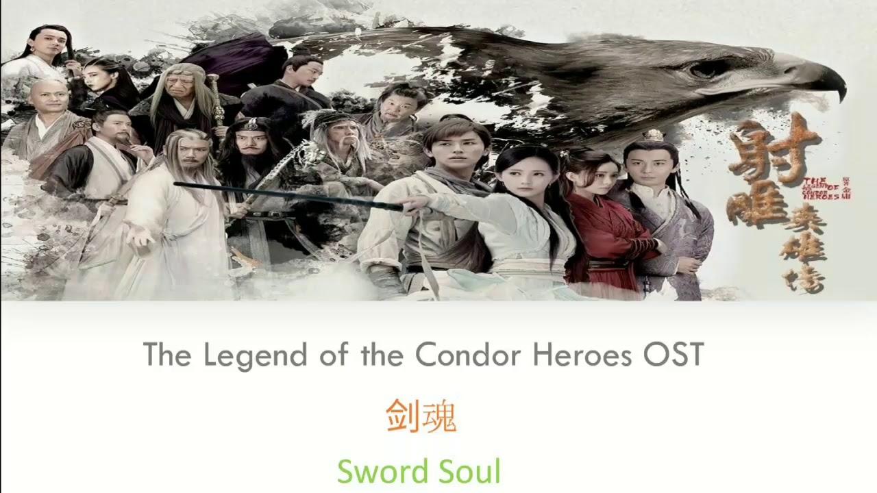 Condor hero 2008 english sub