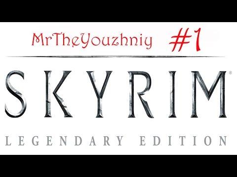 Коды читы Skyrim OTHER GAMESru