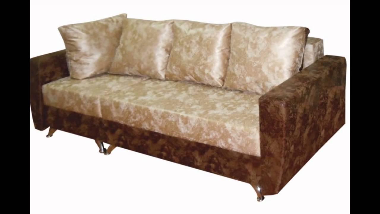 Угловой диван кровать с ортопедическим матрасом Киев купить, цена .