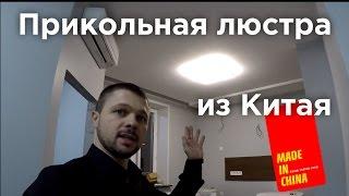 видео Светодиодные люстры потолочные