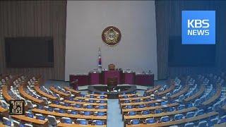 """민주 """"소득 관계없이 재난지원금"""" 통합 """"1인당 50만…"""