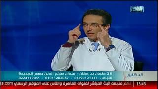 القاهرة والناس | علاج عيوب الإبصار مع دكتور محمد لاشين فى الدكتور
