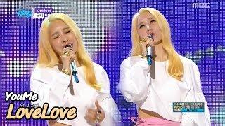 [Comeback Stage] YOUME - love love, 유미  -love love Show Music core 20180512