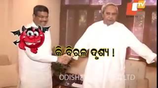 When Dharmendra Meet Naveen || କି ବିରଳ ଦୃଶ୍ୟ - Best of News Fuse