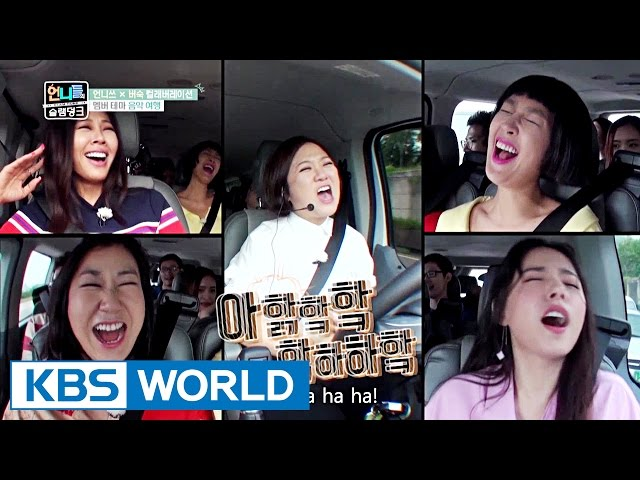 Join the Sook Bus Tour with Unnies! [Sister's Slam Dunk/2016.10.14]