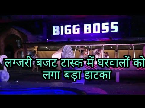 Bigg Boss 11: Luxury budget prize money worth 50 lakh reduced to zero due to Hina Khan !!