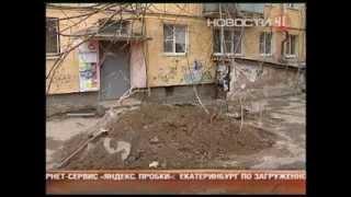 Жители дома на Ферганской боятся ходить по своему...