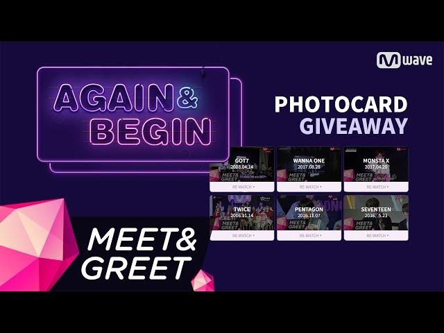 EXCLUSIVE K-POP PHOTOCARDS GIVEAWAY | Mwave MEET&GREET