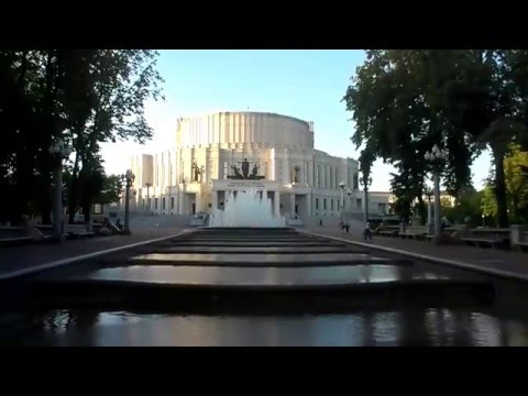 Minsk - The National Opera and Ballet Theatre of Belarus / Минский театр оперы и балета