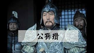 深度好文-袁紹、曹操之前,此人也差點統壹北中國,卻被自己打敗