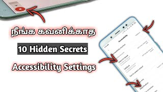 Mobile -ல் நீங்க கவனிக்காத முக்கியமான Accessibility Settings | Accessibility Features in Android