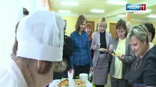 Родители вместе с работниками комбинатов питания оценили работу школьных столовых Чебоксар