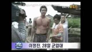 Lee Jung Jin 이정진 Mapado 2005