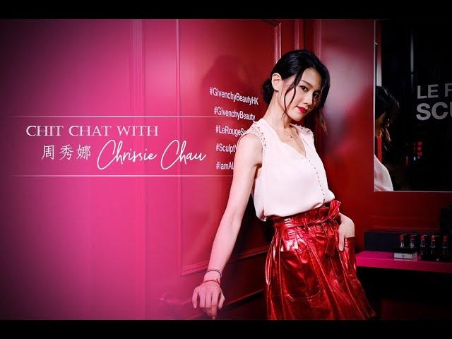 【Chit Chat With DIVA】周秀娜:過了29+1,我甚麼都可以試