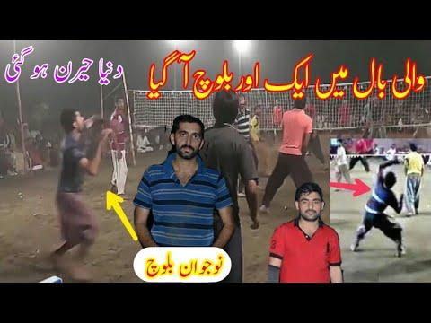 New Shooting volleyball 2017, Akhtar baloch, Naveed warraich vs Rana Sohail, Arshad jakhar
