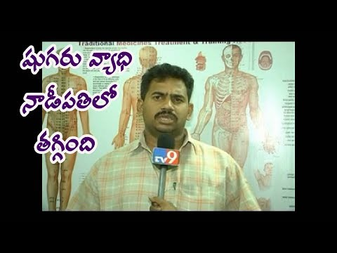 TV9 report on Sugar(Diabetic) Patient opinion on Nadipathy Treatment
