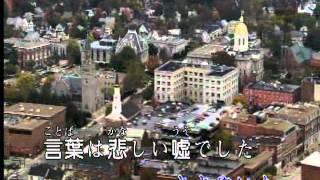 山崎洋子 - しぐれ酒