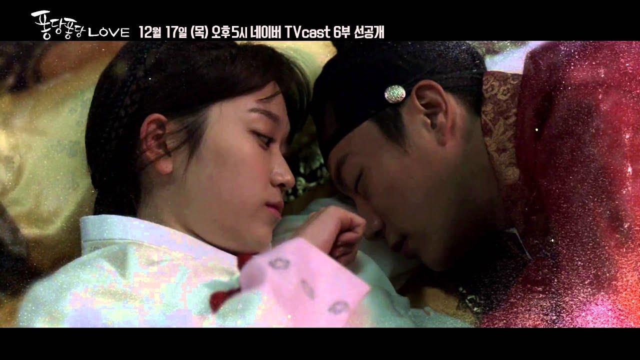 Baekhyun taeyeon datování důkaz
