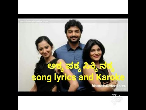 Akka pakka song lyrics and karoke