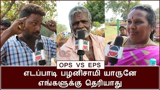 Public opinion about the chief minister Edappadi palanicami