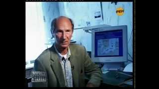 Военная тайна: Химическое оружие в Балтийском море