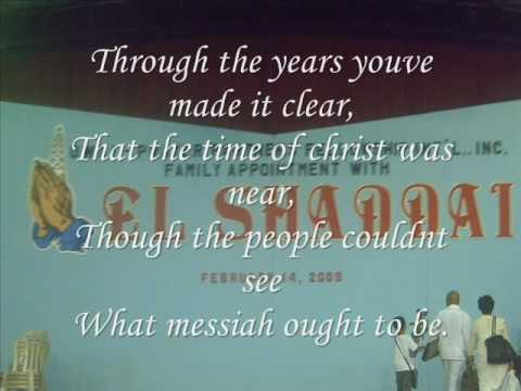 El Shaddai Lyrics DWXI 1314 kHz Prayer Partners Fellowship International, Inc.