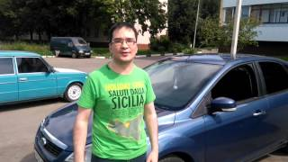 Выкуп автомобилей - отзывы о