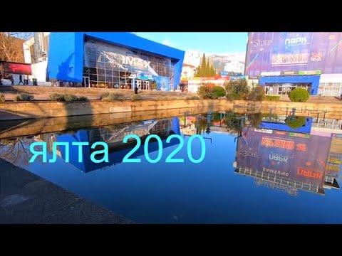 Ялта днем Набережная Море туристов Погода в Ялте +7 Крым онлайн 2020