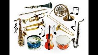 Музыкальные инструменты (их звучание) на русском языке. Musical instruments in Russian