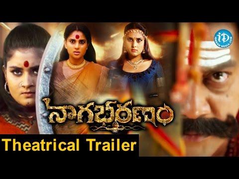 Nagabharanam Telugu Movie Theatrical...