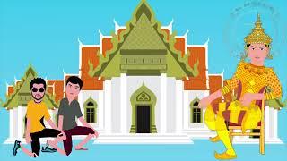 រឿង ចោលួចគោ   រឿងព្រេងនិទានខ្មែរ   4K UHD   Khmer Fairy Tales